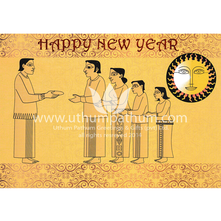 http://uthumpathum.com/New Year