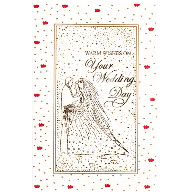 https://uthumpathum.com/Wedding Cards