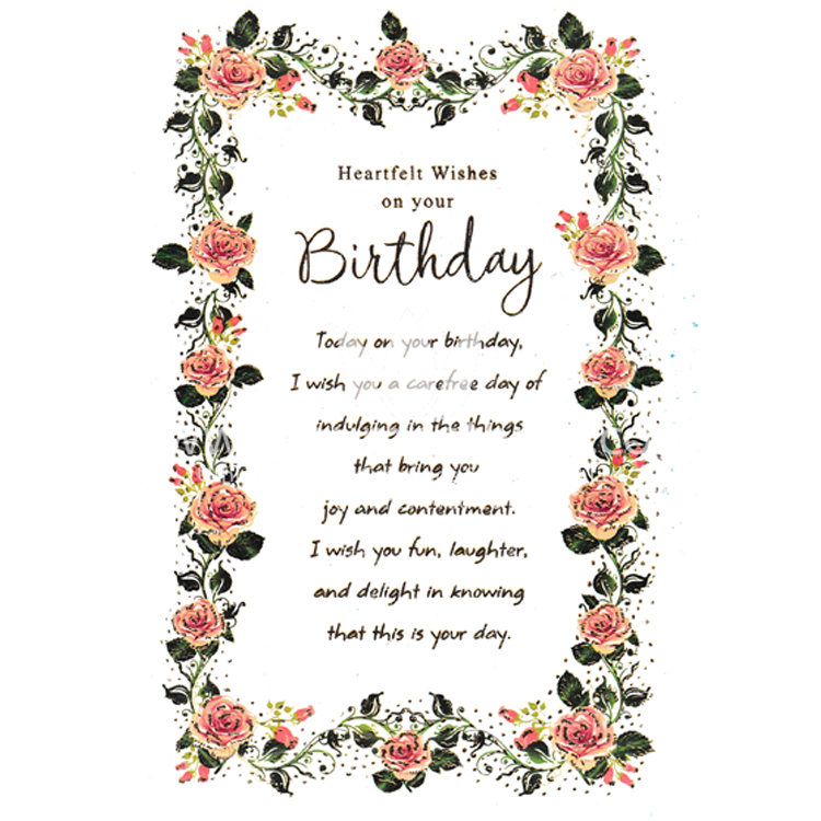 http://uthumpathum.com/Birthday Cards