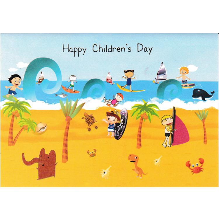 https://uthumpathum.com/Children's Day