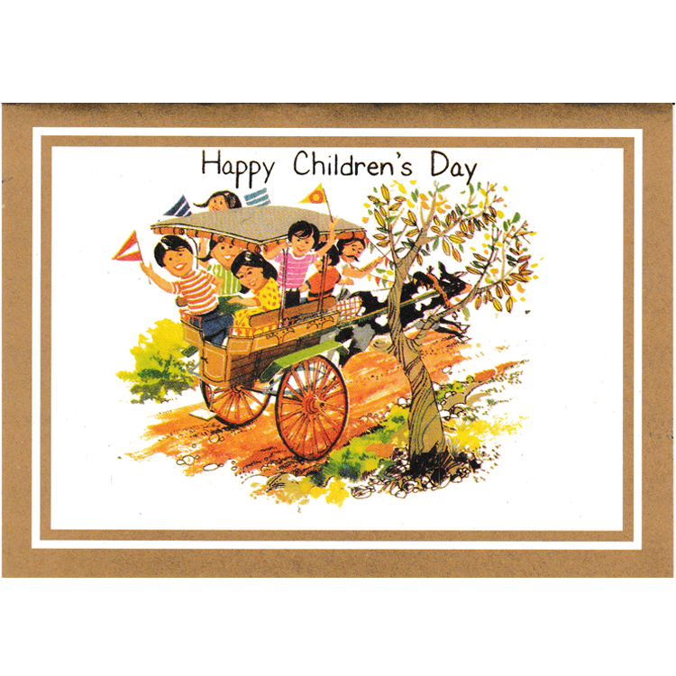 http://uthumpathum.com/Children's Day