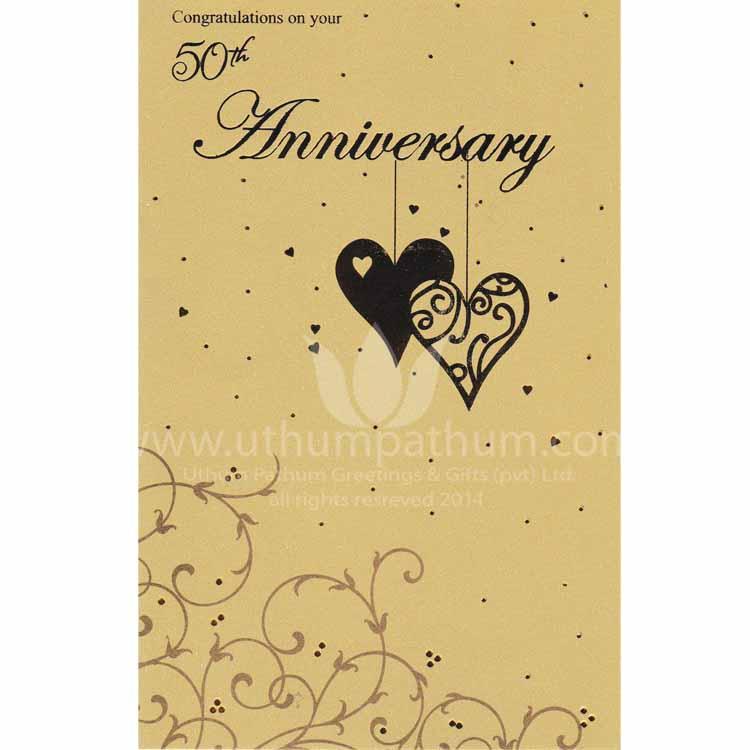http://uthumpathum.com/Anniversary