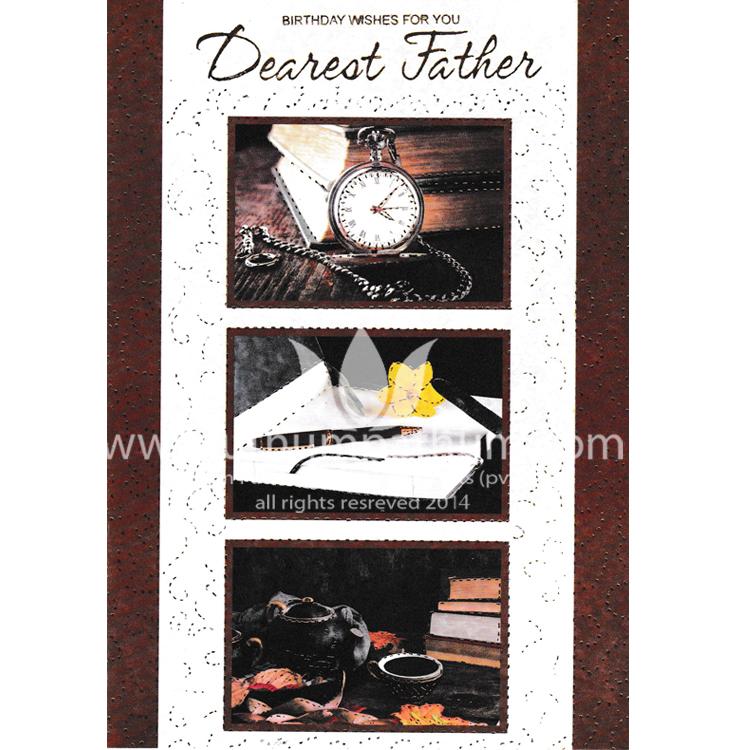 http://uthumpathum.com/Birthday Card