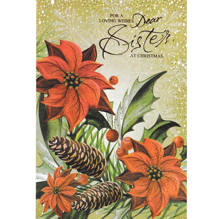 http://uthumpathum.com/Christmas Cards