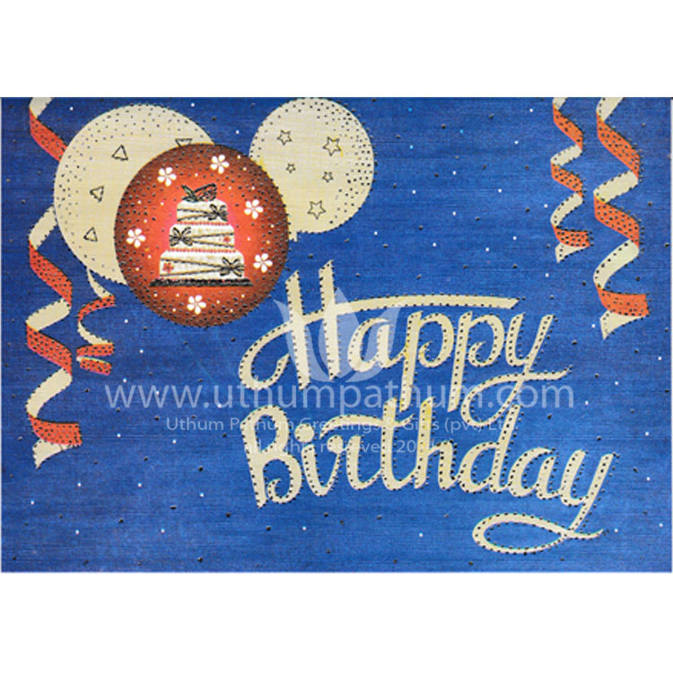 http://uthumpathum.com/Birthday Card