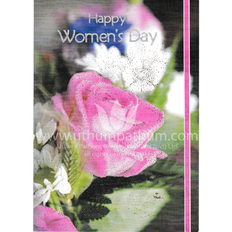 http://uthumpathum.com/Women's Day