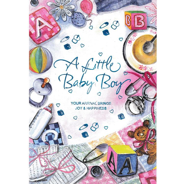 https://uthumpathum.com/New Born Baby