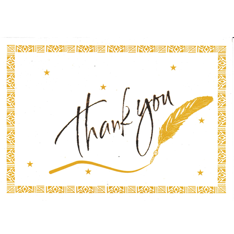 http://uthumpathum.com/Thank You Card