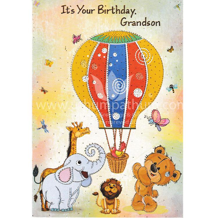 https://uthumpathum.com/Birthday Cards