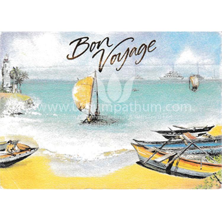 https://uthumpathum.com/Bon Voyage