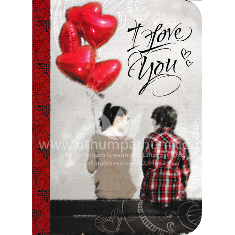 https://uthumpathum.com/Valentine