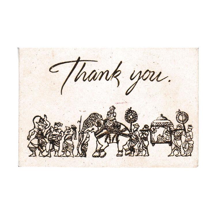 https://uthumpathum.com/Thank You