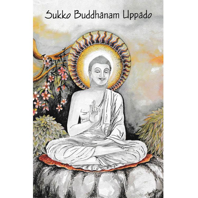https://uthumpathum.com/Vesak Card