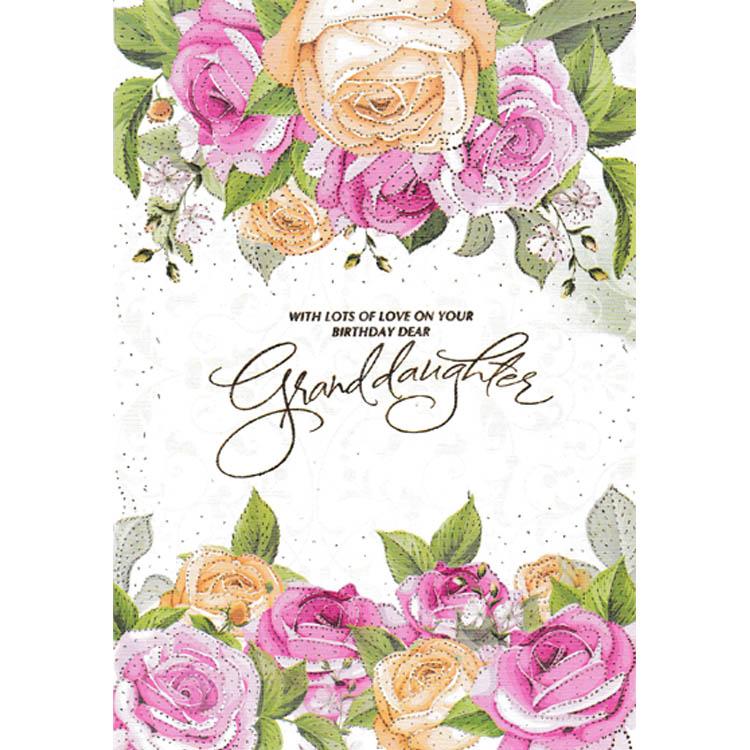 https://uthumpathum.com/BIRTHDAY CARD